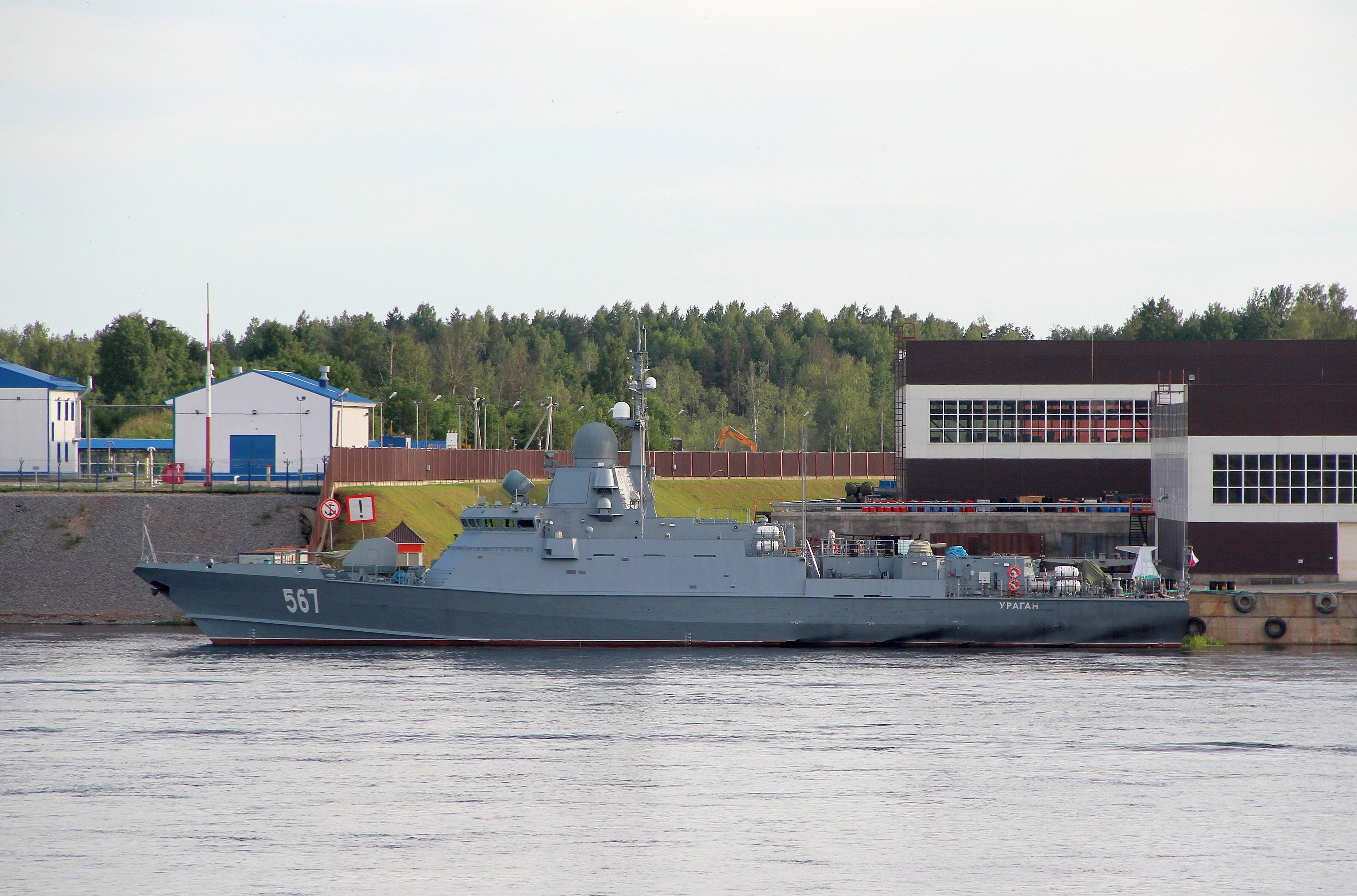 "Project 22800: ""Karakurt"" class missile ship - Page 18 16-6379297-22800-uragan-ssz-pella-16.06.2018"
