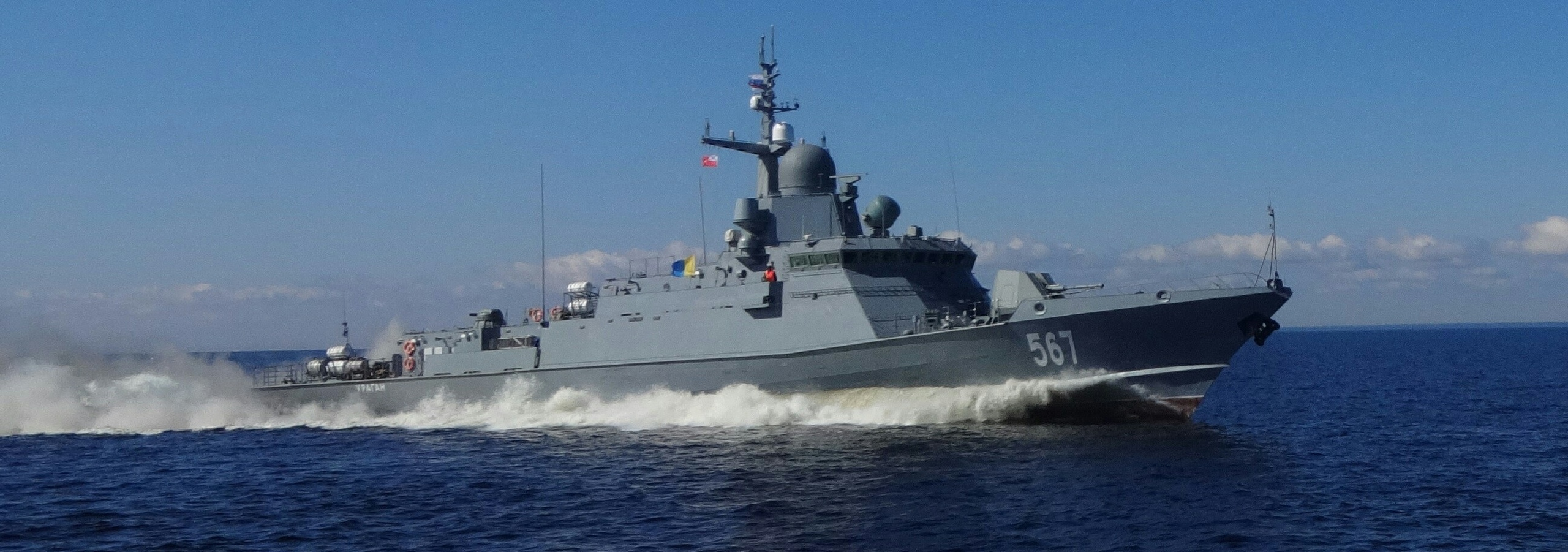 "Project 22800: ""Karakurt"" class missile ship - Page 18 17-6382201-nsh-vmf"
