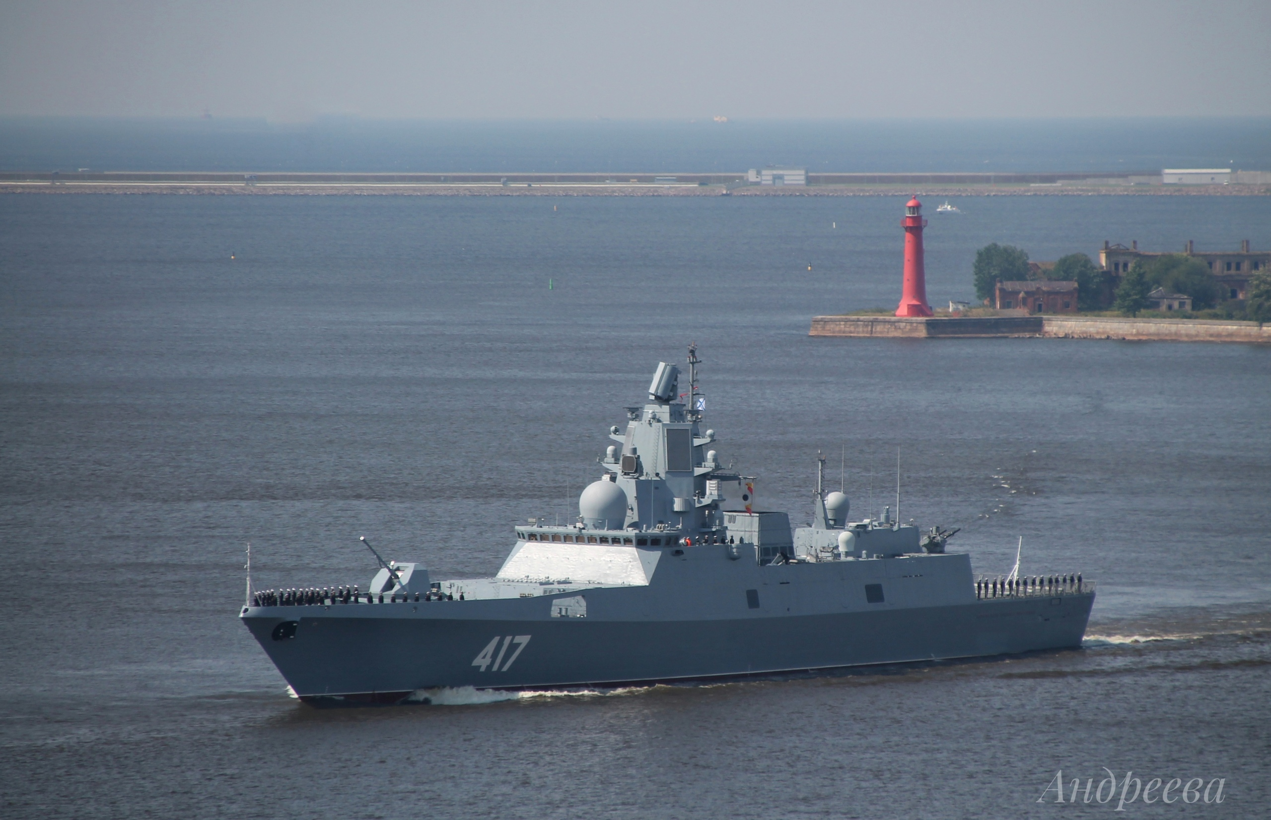 Project 22350: Admiral Sergei Gorshkov - Page 40 22-6501149-euueiz788ba