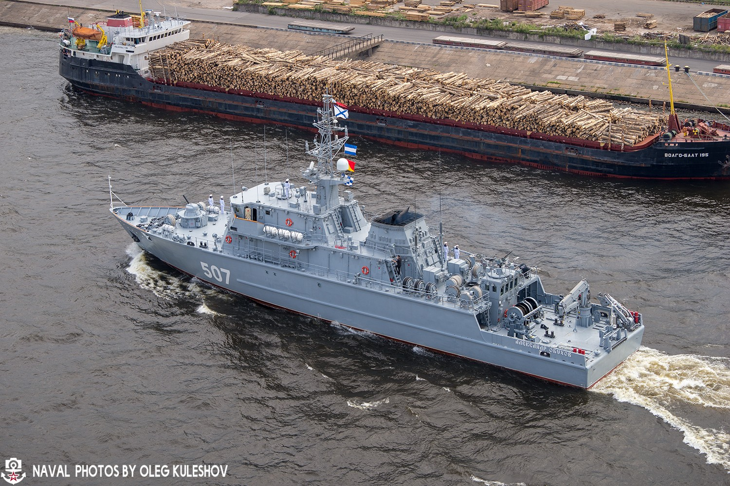 Minesweeper Ivan Antonov went to the factory running tests 78