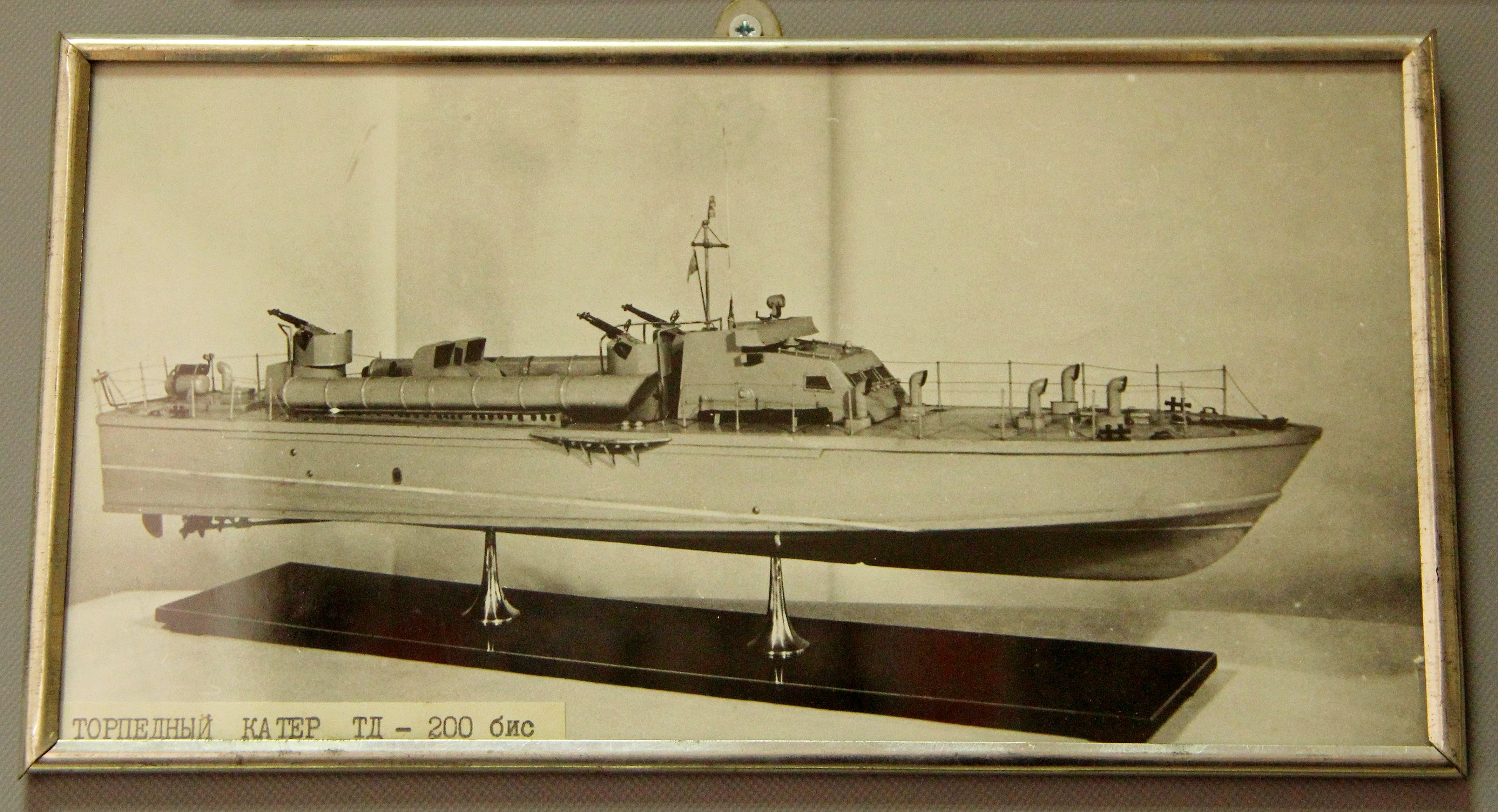 ТД-200 — первые послевоенные торпедные катера
