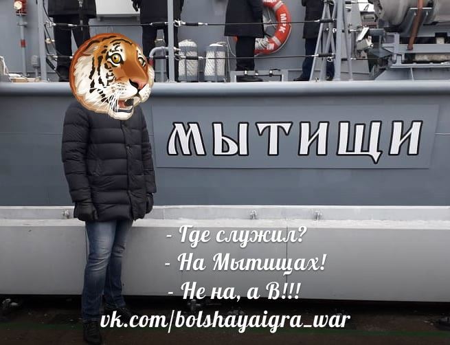 "Project 22800: ""Karakurt"" class missile ship - Page 26 17-6984105-bqbx8etunbe"