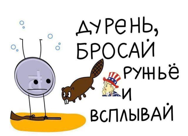 https://2018.f.a0z.ru/cache/04/640x480/13-6157821-pravilnaya-kartinka.jpg